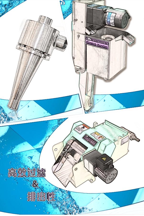 各種過濾設備