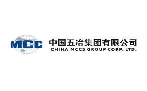 中国五冶集团有限公司
