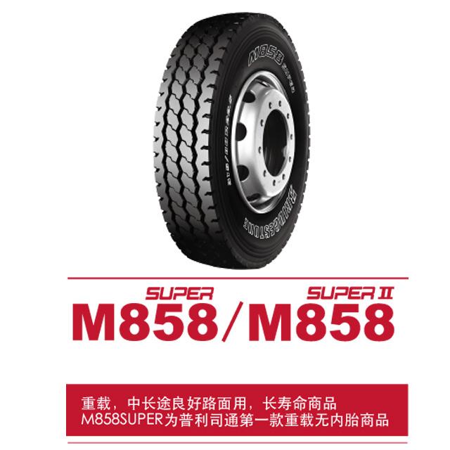 M858 SUPER / M858 SUPERII