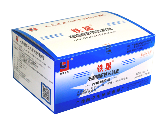 Iron dextran injection 100ml 10g (Fe)