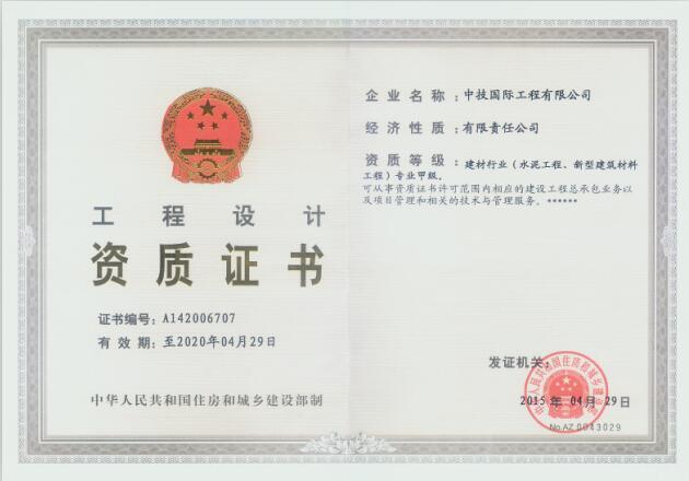 01-工程設計甲級