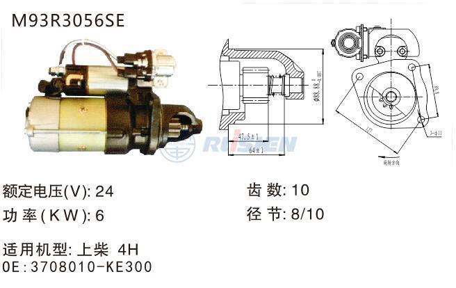 型号:M93R3056SE