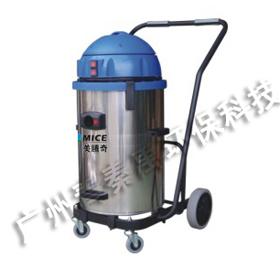 美腾奇MW80/2单相吸尘吸水机