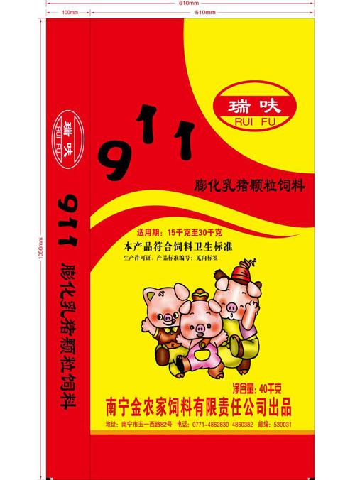911膨化乳猪颗粒饲料