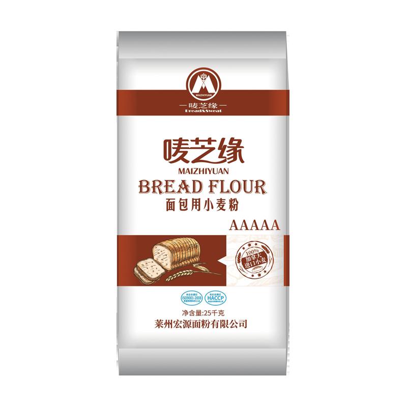嘜芝緣 面包用小麥粉(5A)