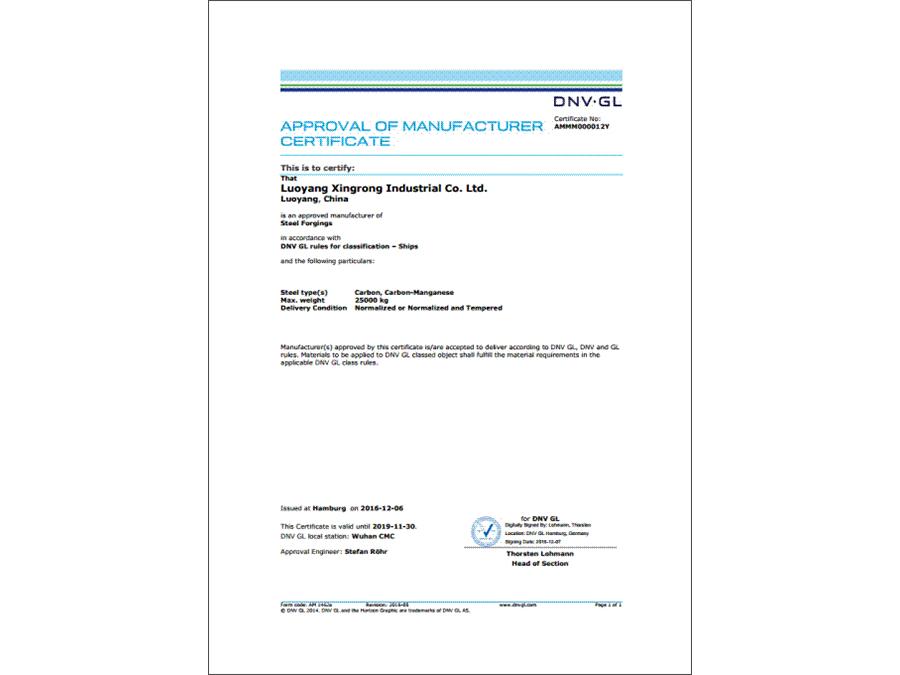 DNV-GL鍛造工廠認可證書