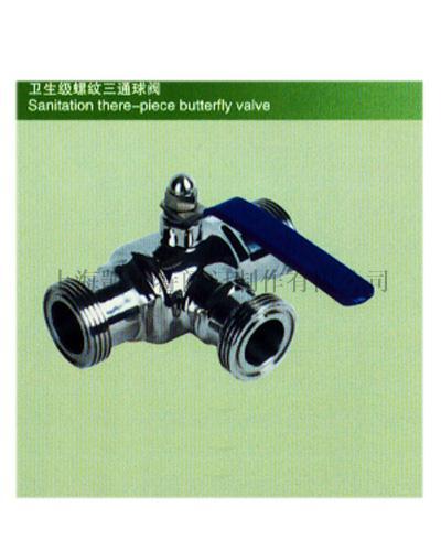 衛生級螺紋三通球閥