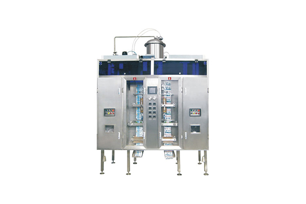 Full-automatic flexible packaging machine