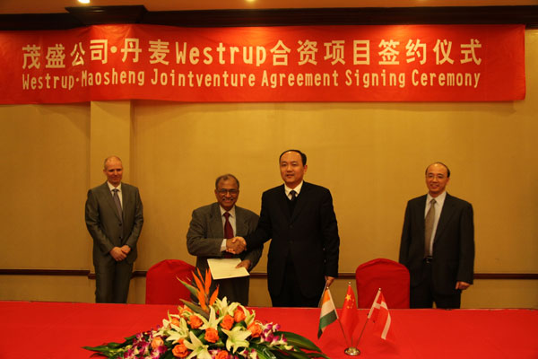 Warmly celebrate He Maosheng companies - Denmark Westrup successfully signed a joint venture project