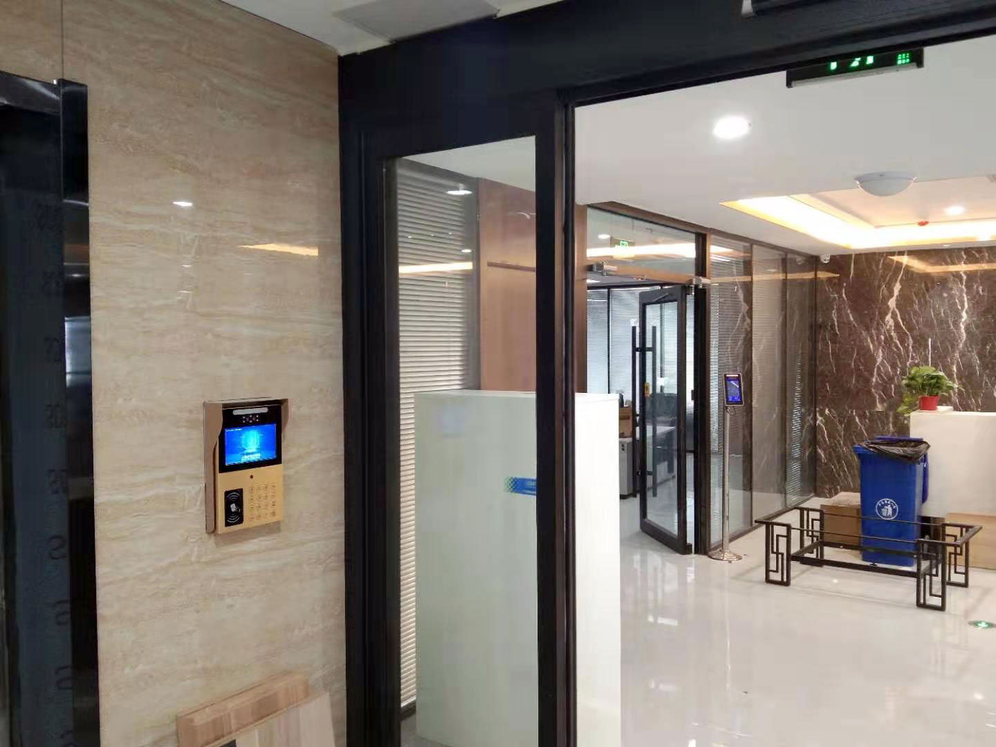 A law firm in Jining, Shandong