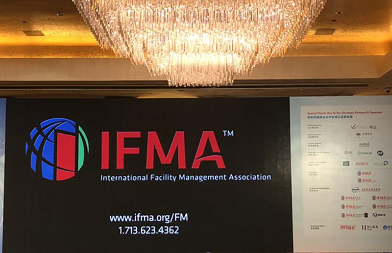杨总受邀出席第九次《IFMA全球工作环境设施管理2018中国峰会暨展览会》