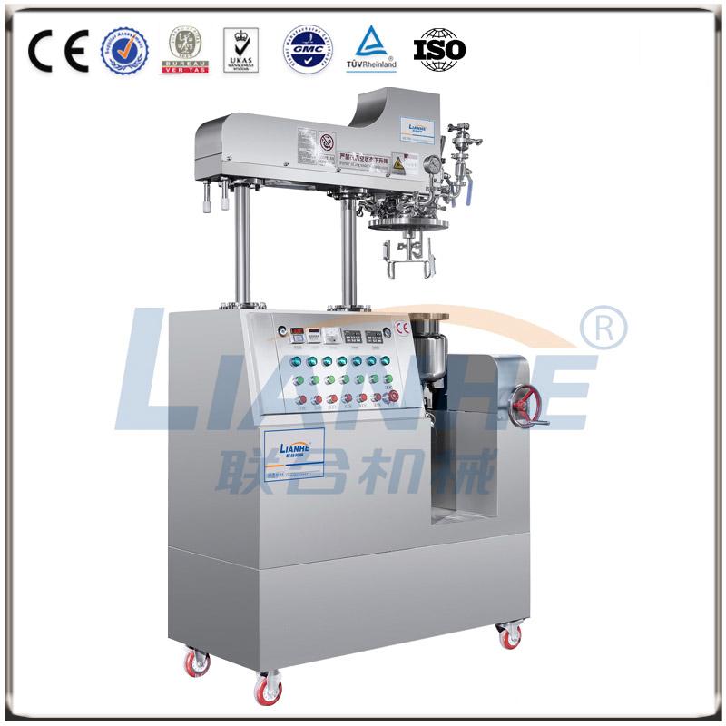 VME-5L真空乳化机
