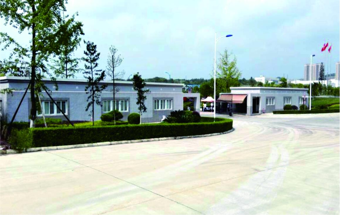 四川省加多寶飲料有限公司建設工程項目總承包工程