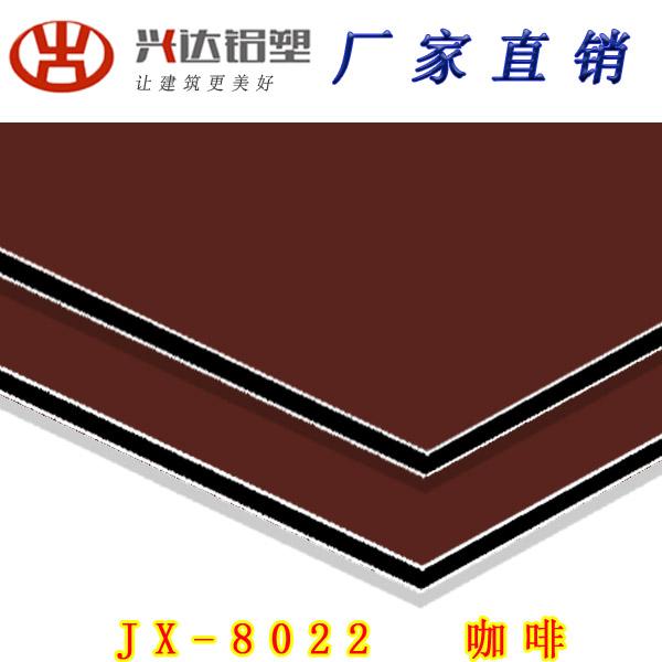JX-8022 咖啡
