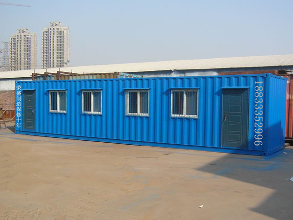 集裝箱式活動房