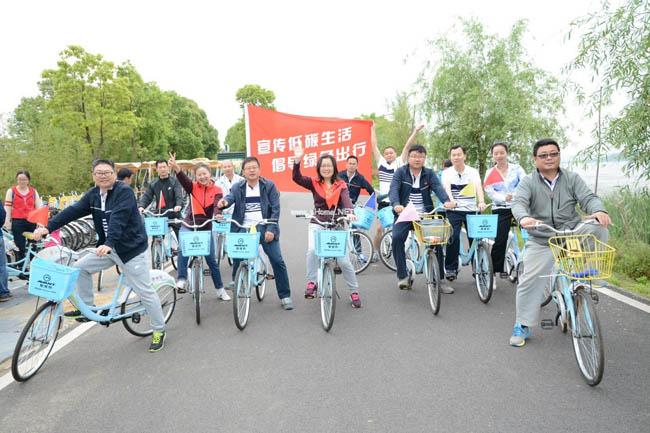 """開展""""宣傳低碳生活,倡導綠色出行""""騎行活動"""