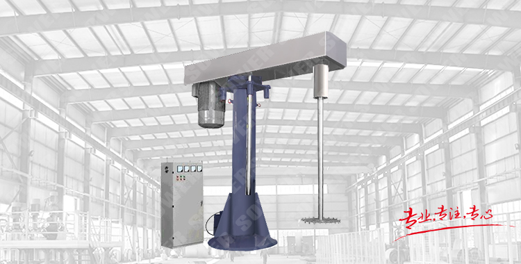 SWFS Series super power disperser