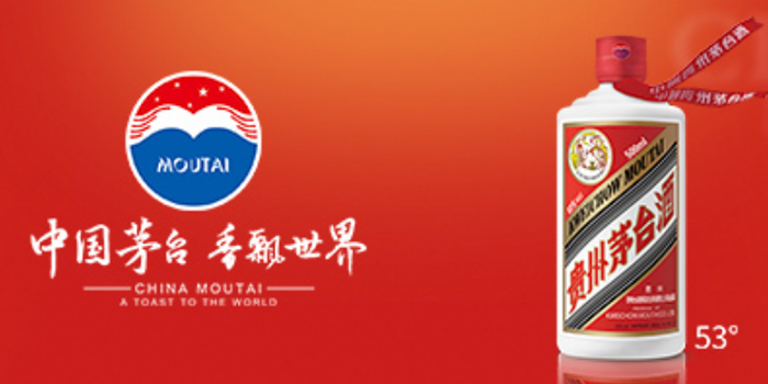 Moutai Equipment Management System Project