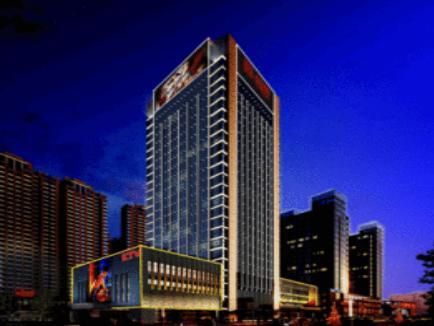 恒峰國際大酒店