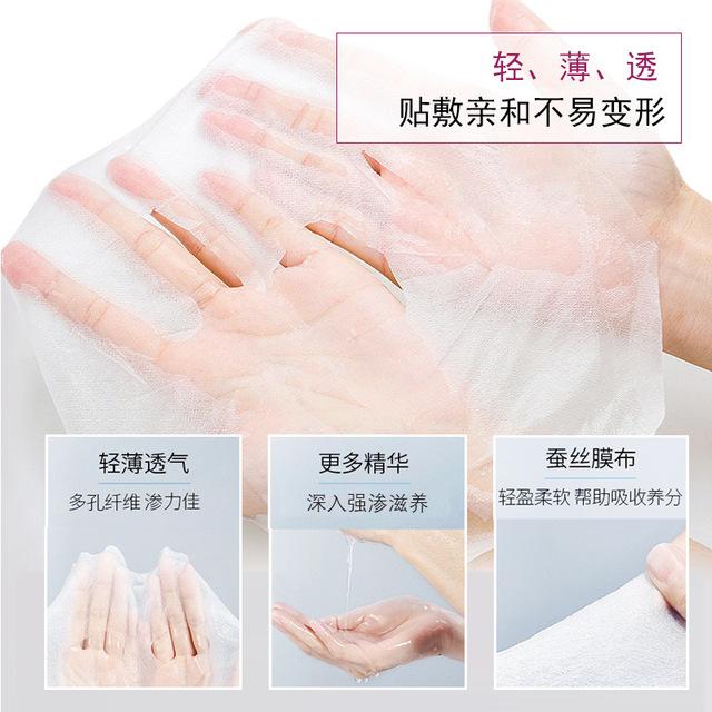 廠家現貨批發定制多肽駐顏面膜提拉滋養嫩膚玻尿酸面膜oem3