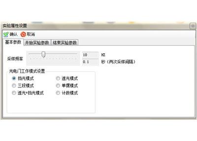 數字化軟件使用(2)