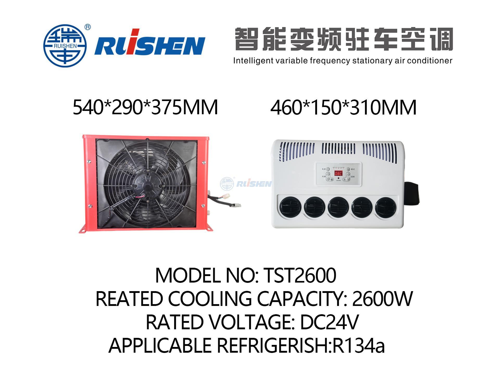 臺式鐵殼TST2600