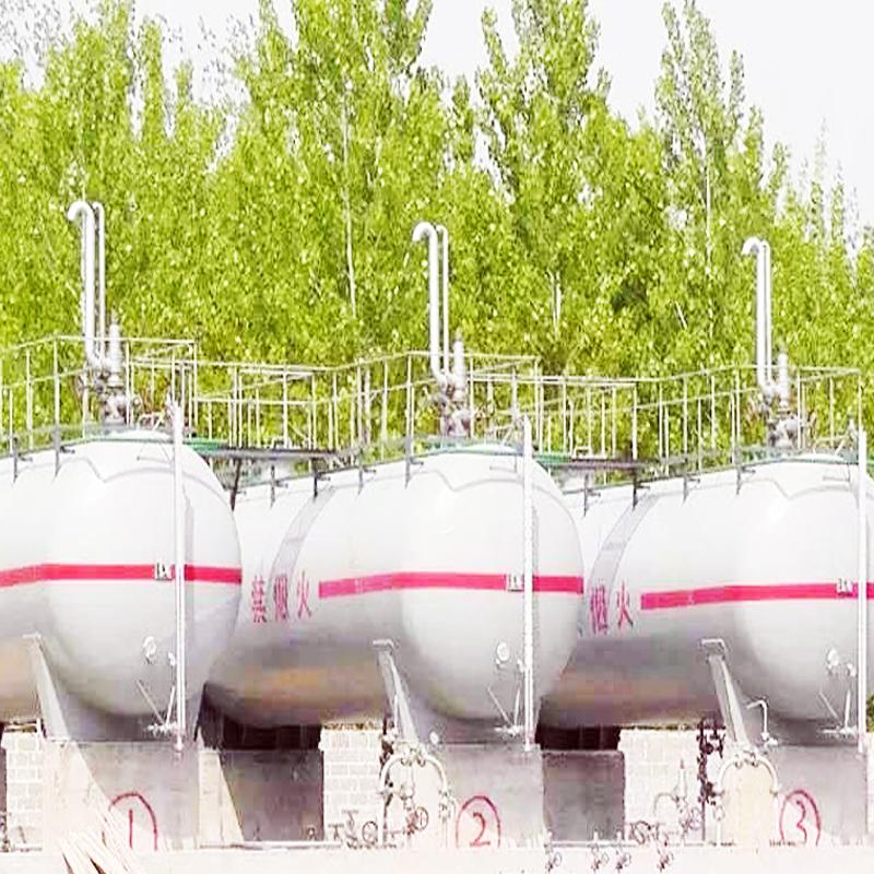 液化石油氣