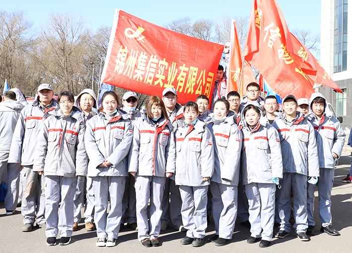 弘揚雷鋒精神  錦州集信青年志愿者在行動