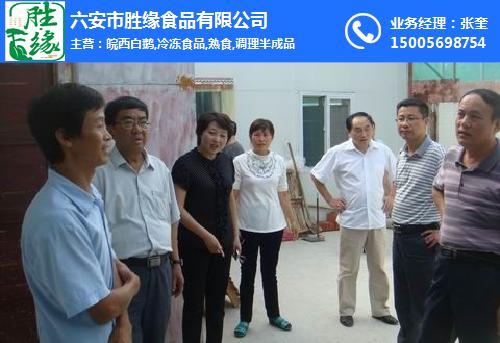 裕安區政協主1席李強一行9月6日到我公司視察指導工作