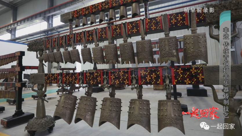 《江城非遺坊》專訪|傳統青銅打擊樂器鑄制技藝