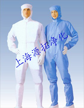 YT-2420 Anti-static Coverall