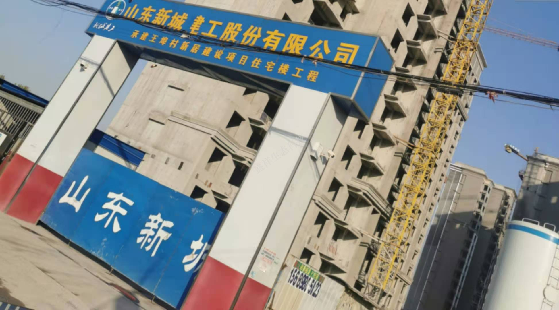 淄博市高新區王埠村新居建設項目住宅樓墻體工程
