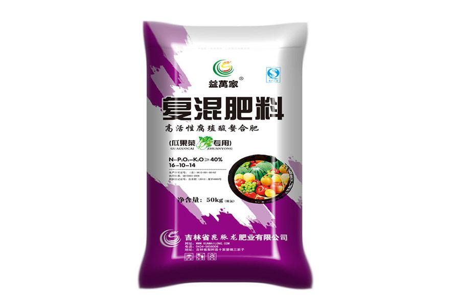 益萬家瓜果蔬菜專用螯合肥 復混肥