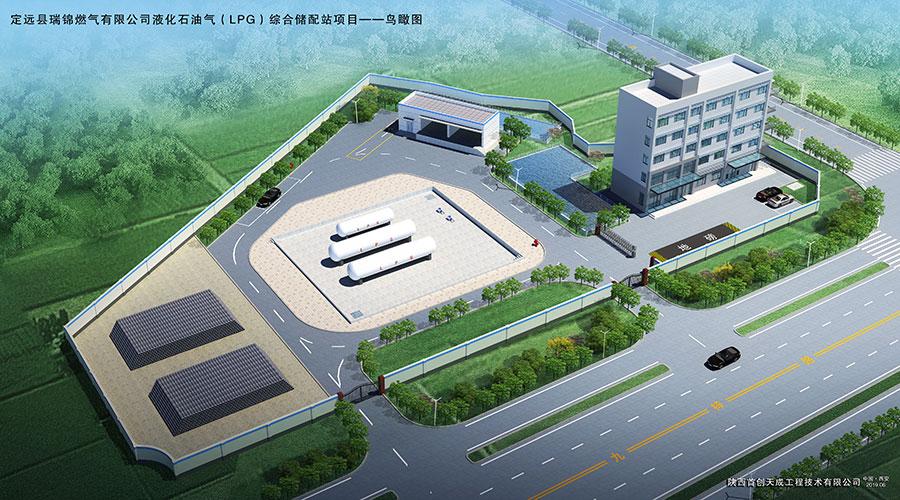 安徽滁州定遠縣液化石油(LPG)綜合儲配站項目