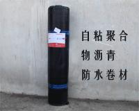 YXJ-132 自粘聚合物改性沥青防水卷材
