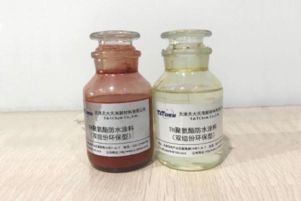TH-聚氨酯防水涂料(雙組分環保型)