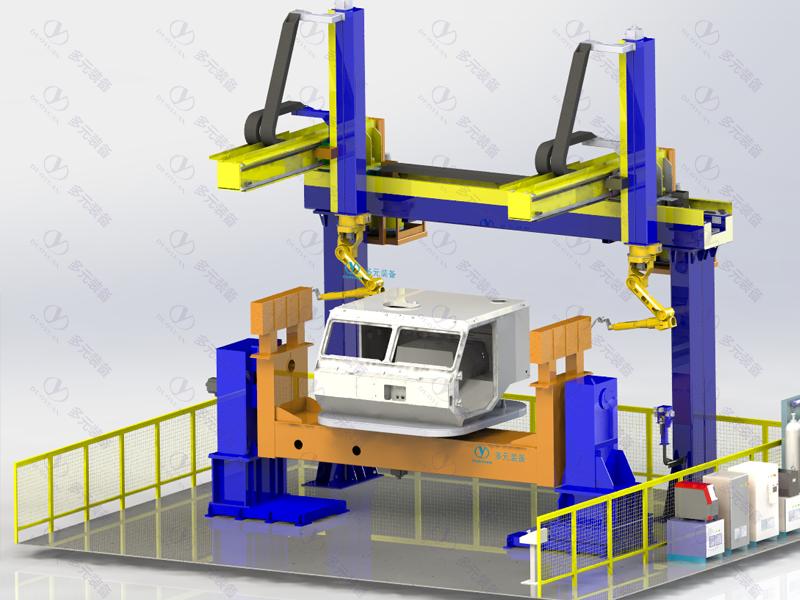 重卡機械行業:駕駛艙焊接工作站