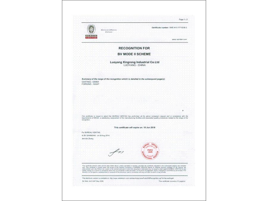 Bv工廠認可證書