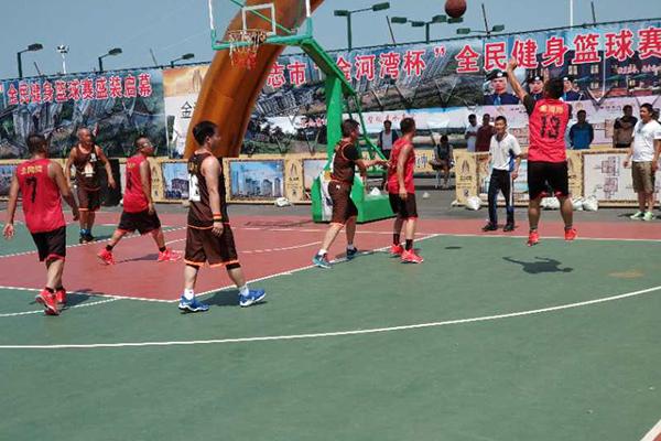 """尚志污水處理廠參加尚志市""""金河灣""""杯 全民健身籃球賽"""