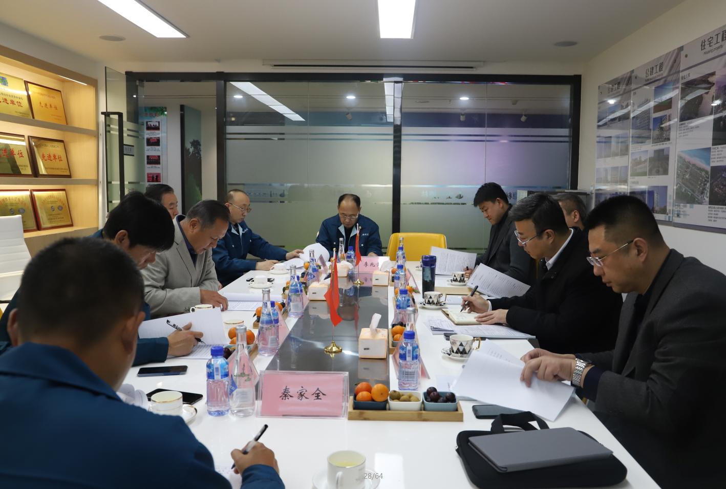 省建設執業資格注冊中心副主任魏靜明一行來到山東德林工程項目有限公司進行實地調研