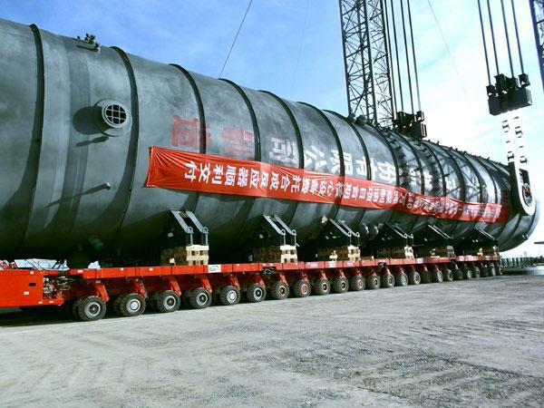伊泰伊犁能源有限公司100 万吨/ 年煤制油示范项目