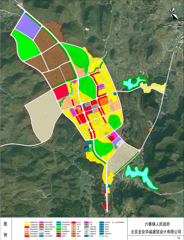 南丹縣六寨鎮總體規劃