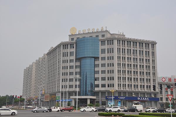 天翔商務大廈
