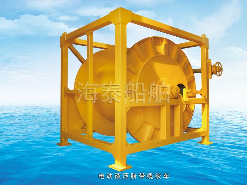 Electric hydraulic umbilical cord winches