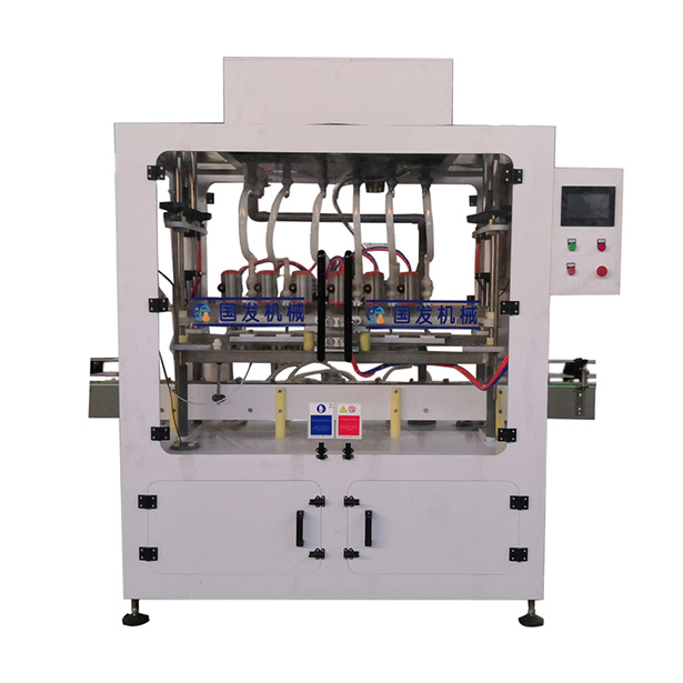 Automatic disinfectant filling machine, toilet cleaning filling machine