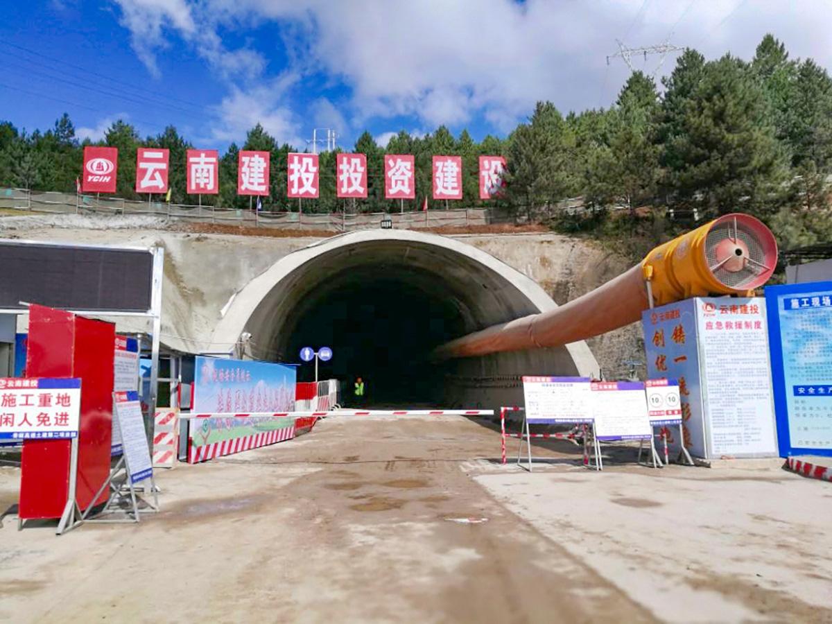 香丽高速项目和平隧道
