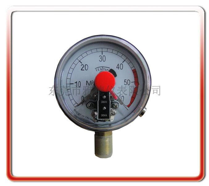 100MM徑向耐震電接點壓力表