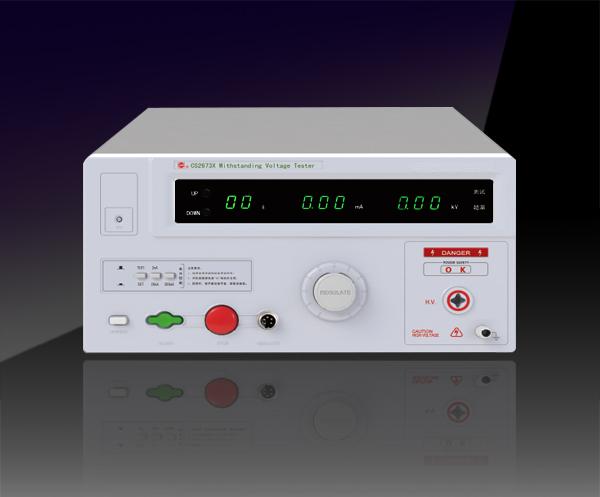 數顯耐壓測試儀CS2672BX/ CS2672CX