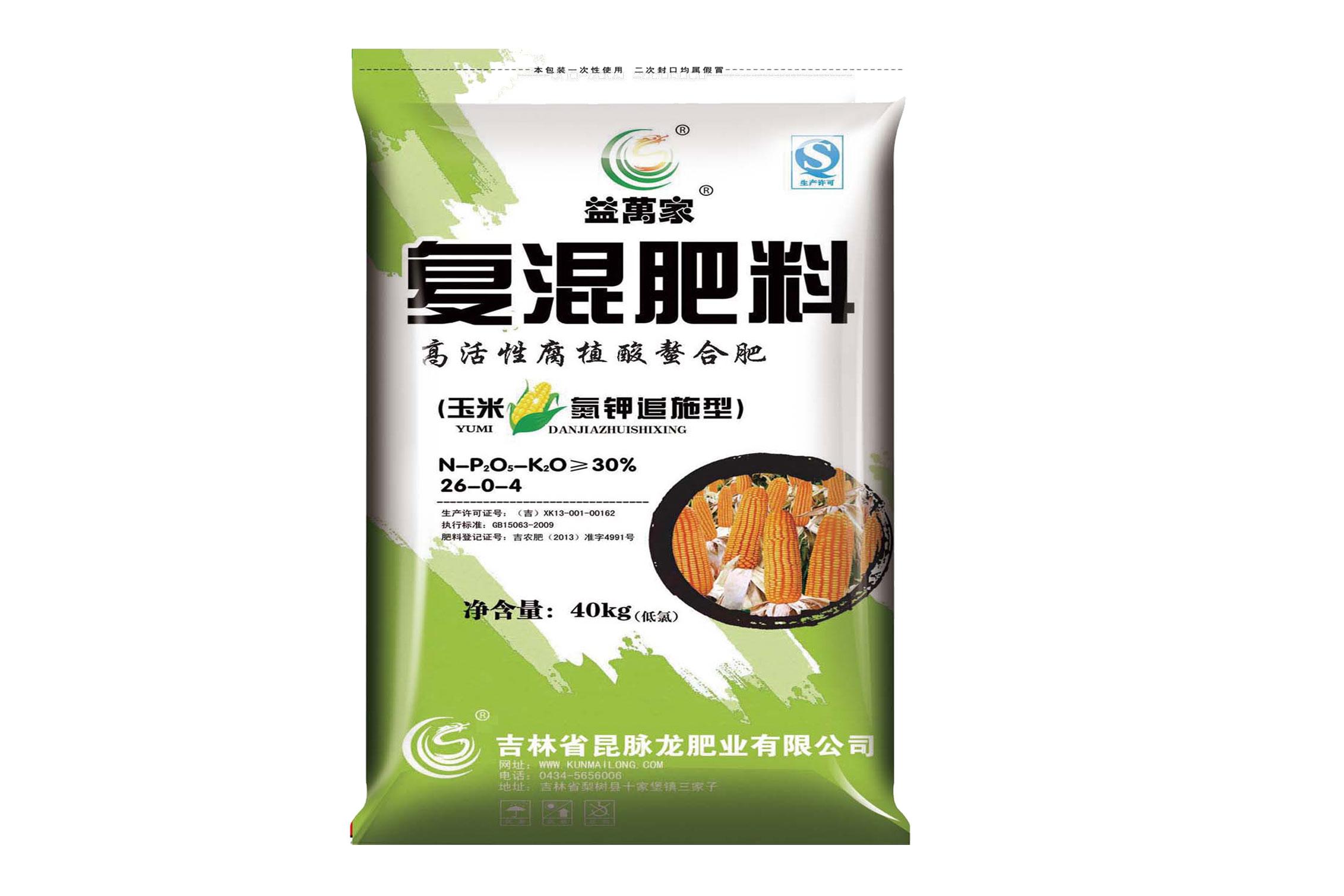 益萬家氮鉀追施肥螯合肥復混肥