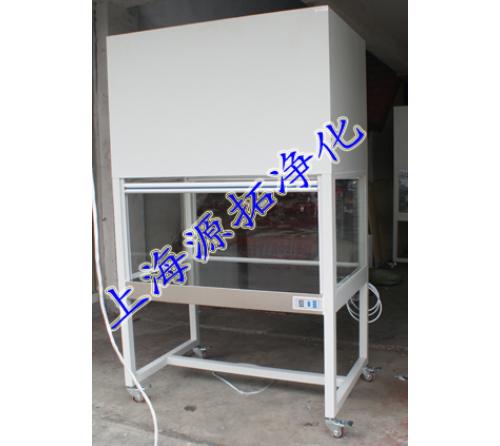 YT800000248 洁净工作台